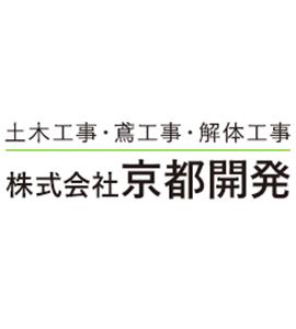全額日払い1万円以上〜男女土木作業員大募集☆寮完備!